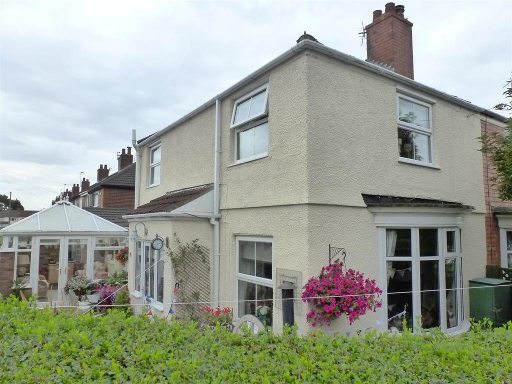 2 Bedrooms Terraced House for sale in Hamont Road, Grimsby