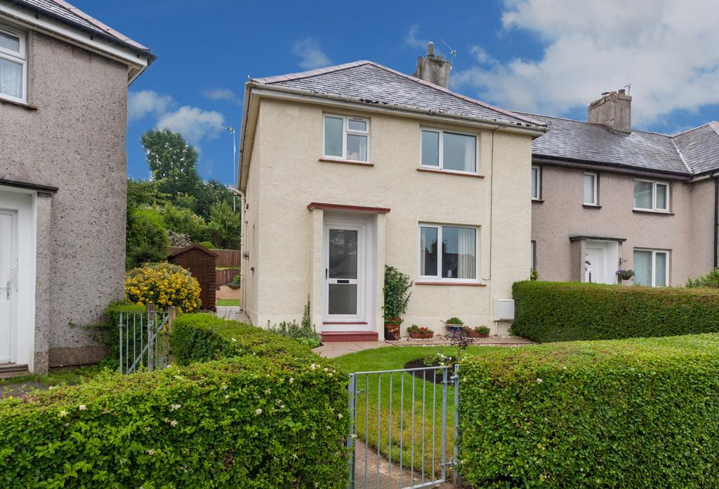 3 Bedrooms End Of Terrace House for sale in Glan Menai, Treborth, Bangor, North Wales