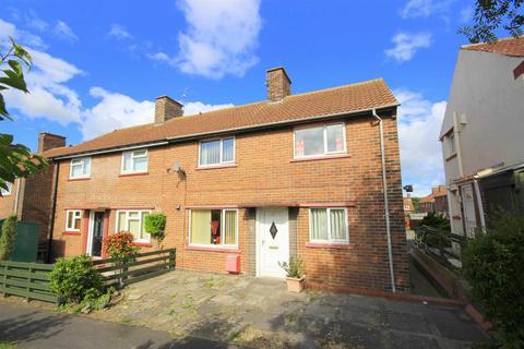 3 bedroom semi-detached house for sale - Fir Park, Ushaw Moor
