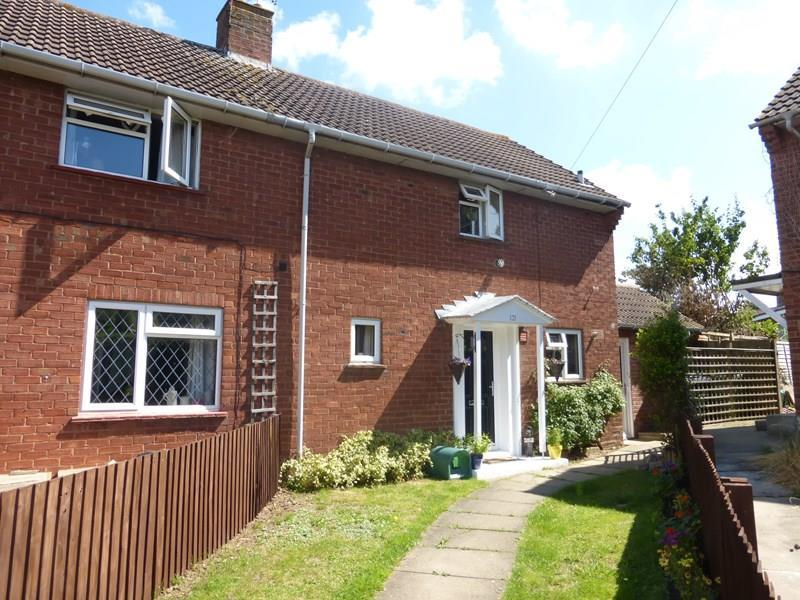 2 Bedrooms End Of Terrace House for sale in Battleton Road, Evesham