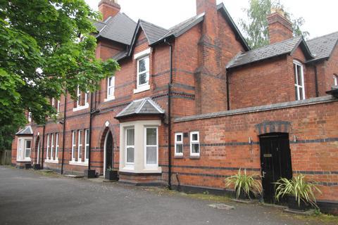 2 bedroom flat to rent - 194 Hagley Road, Birmingham B16