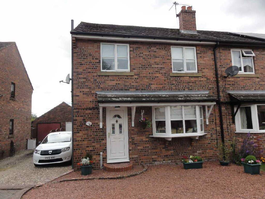 3 Bedrooms Semi Detached House for sale in The Peppercorns, Gilberdyke, East Yorkshire