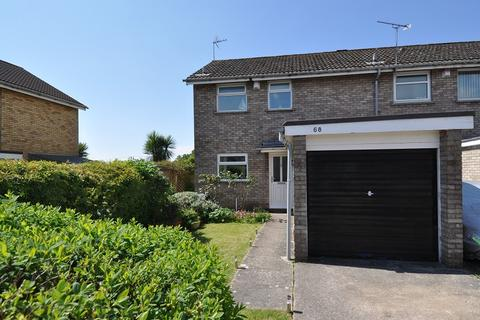 2 bedroom end of terrace house for sale - 68 Heol Y Frenhines, Dinas Powys CF64 4UH