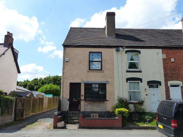 2 Bedrooms End Of Terrace House for sale in Walsall Road,Great Wyrley,Staffordshire