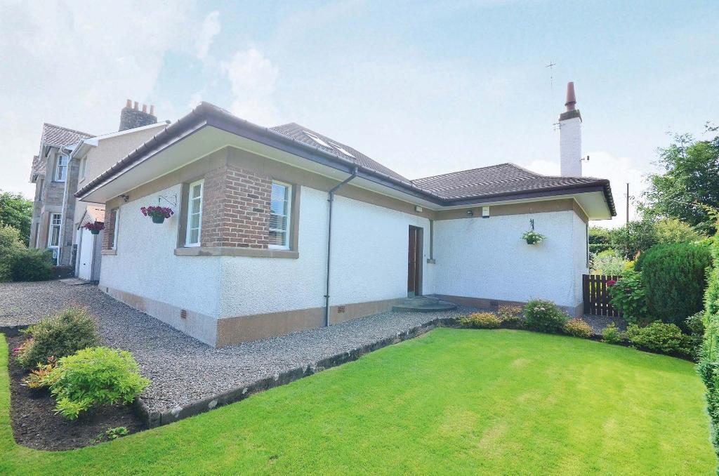 3 Bedrooms Detached House for sale in Dalmorglen Park, Stirling, Stirling, FK7 9JL