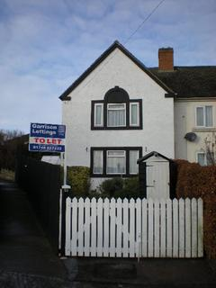 2 bedroom semi-detached house to rent - Earl Edwin Drive, Richmond DL10