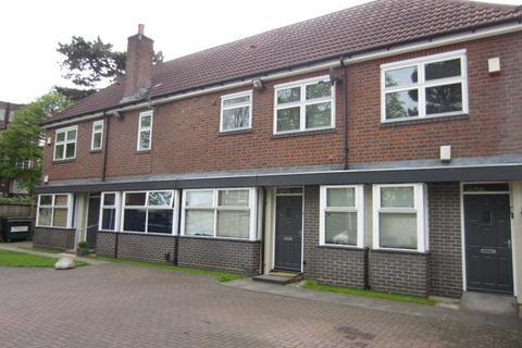 2 bedroom flat to rent - The Lodge, Norfolk Court, Edgbaston, B16