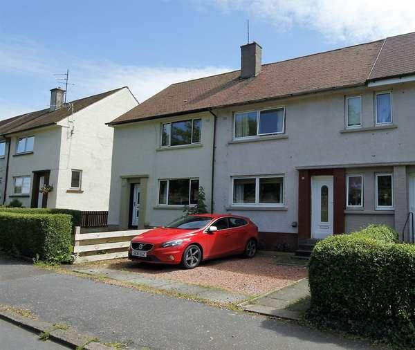 3 Bedrooms Terraced House for sale in 30 Whiskeyhall, Mossblown, Ayr, KA6 5DE