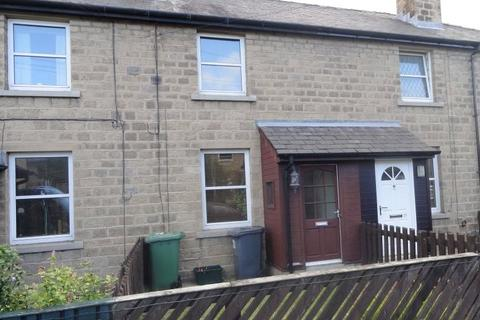 2 bedroom terraced house for sale - Town Avenue, Huddersfield, West Yorkshire, HD1
