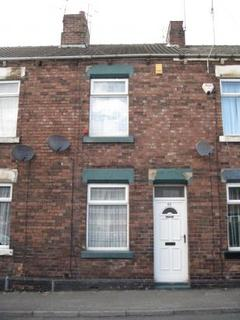 2 bedroom terraced house to rent - Goosebutt Street, Parkgate, Rotherham S62 6AQ