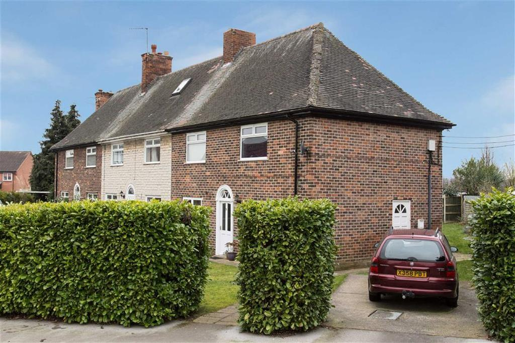 3 Bedrooms End Of Terrace House for sale in Fifth Avenue, Edwinstowe