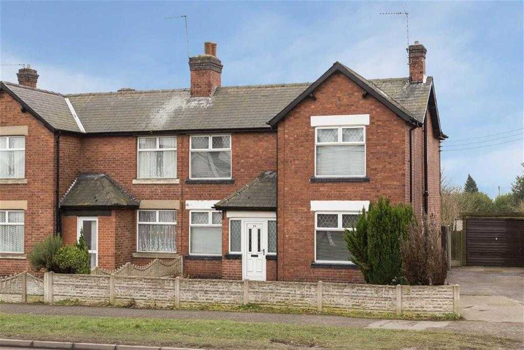 3 Bedrooms Semi Detached House for sale in Forest Road, Ollerton