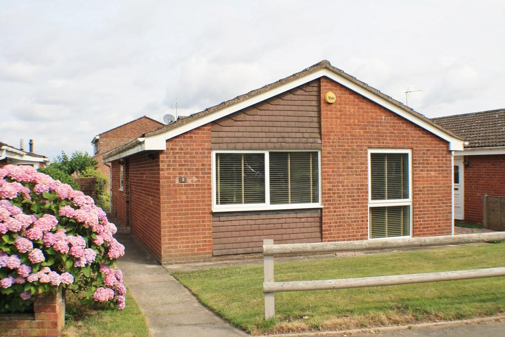 3 Bedrooms Detached Bungalow for sale in Hopton Close, Bartestree, Hereford, HR1
