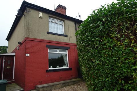 2 bedroom end of terrace house for sale - Parkside Road, Bradford, West Yorkshire, BD5