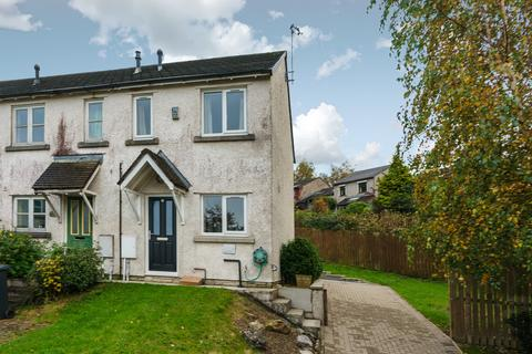 2 bedroom end of terrace house to rent - 11 Dallam Chase, Milnthorpe, Cumbria LA7 7DW