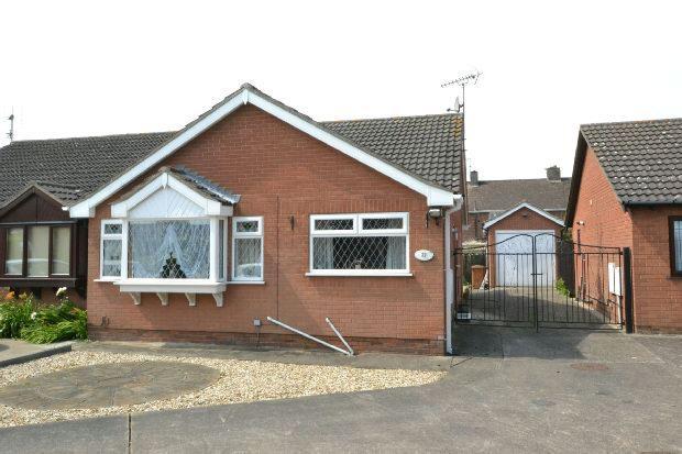 2 Bedrooms Semi Detached Bungalow for sale in Goldgarth, GRIMSBY