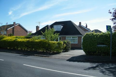3 bedroom bungalow for sale - Hilary Close, Wollaton, Nottingham, NG8