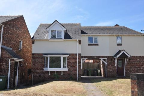 2 bedroom terraced house to rent - Chantry Meadow, Exeter