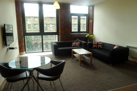 2 bedroom apartment to rent - Legrams Lane, Bradford, BD1