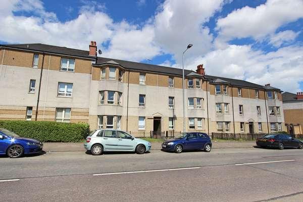 2 Bedrooms Flat for sale in 1/1, 381 Calder Street, Govanhill, Glasgow, G42 7NU