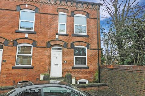7 bedroom terraced house for sale - Granby Grove, Leeds