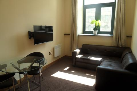 2 bedroom apartment to rent - Legrams Mill,  Legrams Lane, Bradford, BD7