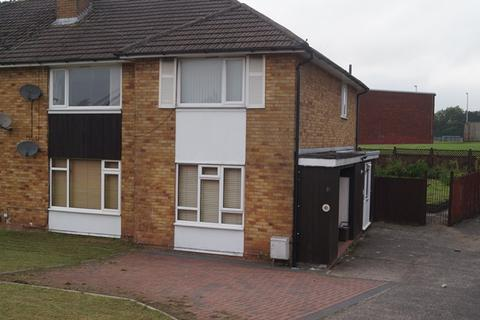 2 bedroom maisonette for sale - Celyn Avenue, Lakeside, Lakeside, Cardiff CF23