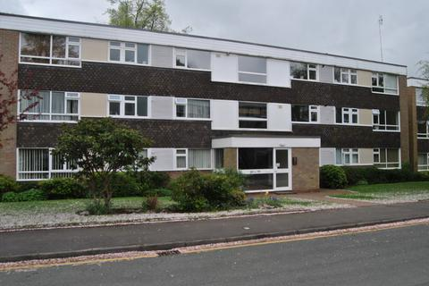 3 bedroom apartment to rent - Albany Gardens, Solihull