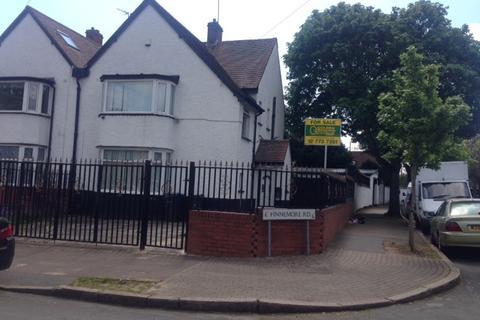 3 bedroom semi-detached house for sale - Finnemore Road, Bordesley Green, Birmingham B9