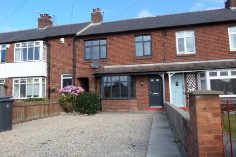 3 bedroom terraced house to rent - ST CUTHBERTS AVENUE, FRAMWELLGATE MOOR, DURHAM CITY