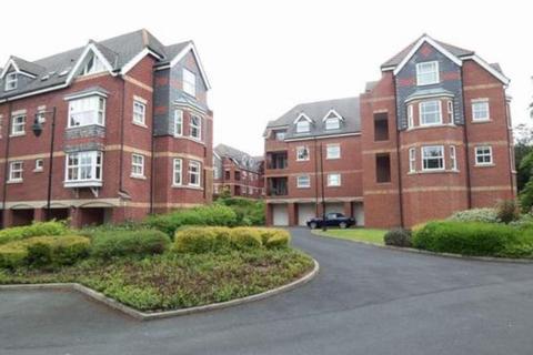 2 bedroom apartment to rent - ELM HOUSE, ALLERTON PARK, CHAPEL ALLERTON, LEEDS LS7 4ND