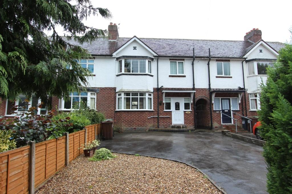 3 Bedrooms Terraced House for sale in Longdon Road, Knowle