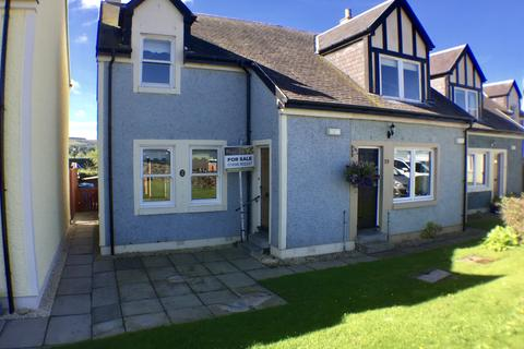 2 bedroom end of terrace house for sale - School Road, Sandford, Strathaven ML10
