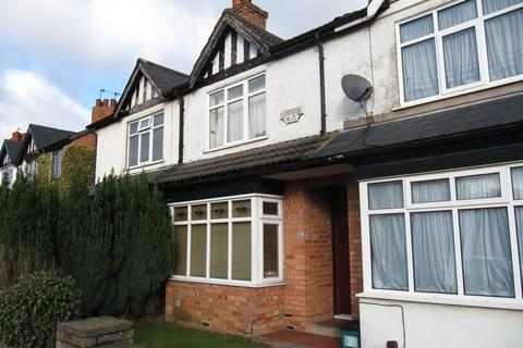 3 bedroom terraced house to rent - Longmore Road, Shirley, B90 3EP