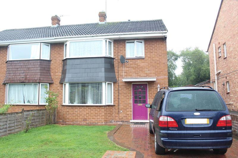 3 Bedrooms Semi Detached House for sale in Comet Drive, Shrewsbury, SY1 4AZ