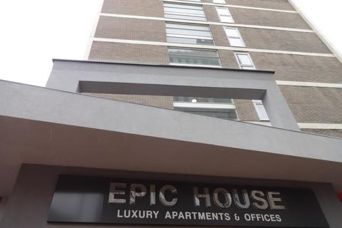 Office to rent - Charles Street, EPIC HOUSE, Leicester, Leicestershire