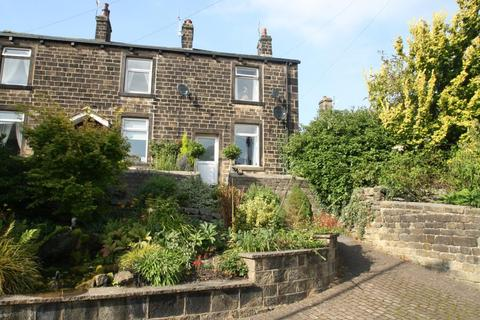 2 bedroom end of terrace house to rent - MAIN STREET ADDINGHAM LS29 0NS