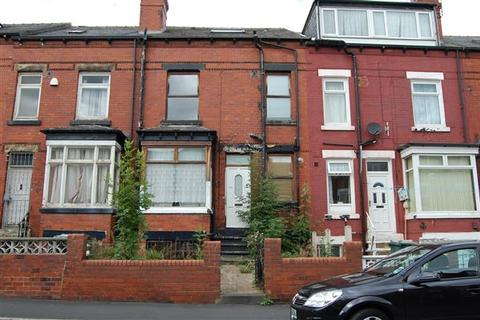 2 bedroom terraced house for sale - Wood View Road, Leeds