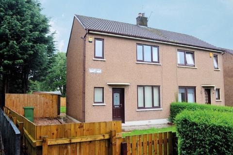 2 bedroom end of terrace house to rent - North Moraine Lane, Blairdardie, Glasgow, G15 6JY