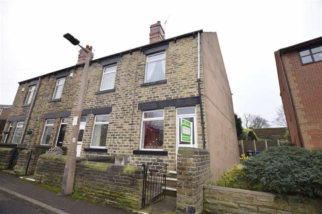 3 Bedrooms End Of Terrace House for sale in Church Street, Gawber, Barnsley, S75
