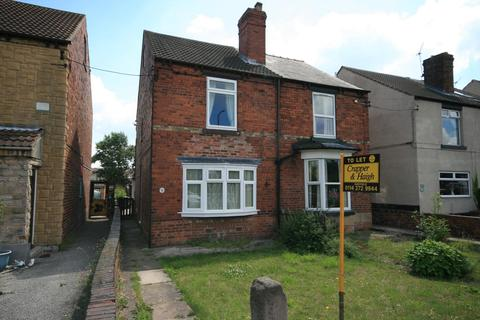 4 bedroom semi-detached house to rent - Aughton Road, Swallownest, Sheffield S26