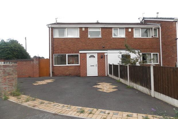 3 Bedrooms End Of Terrace House for sale in Valeside Gardens, Colwick, Nottingham, NG4