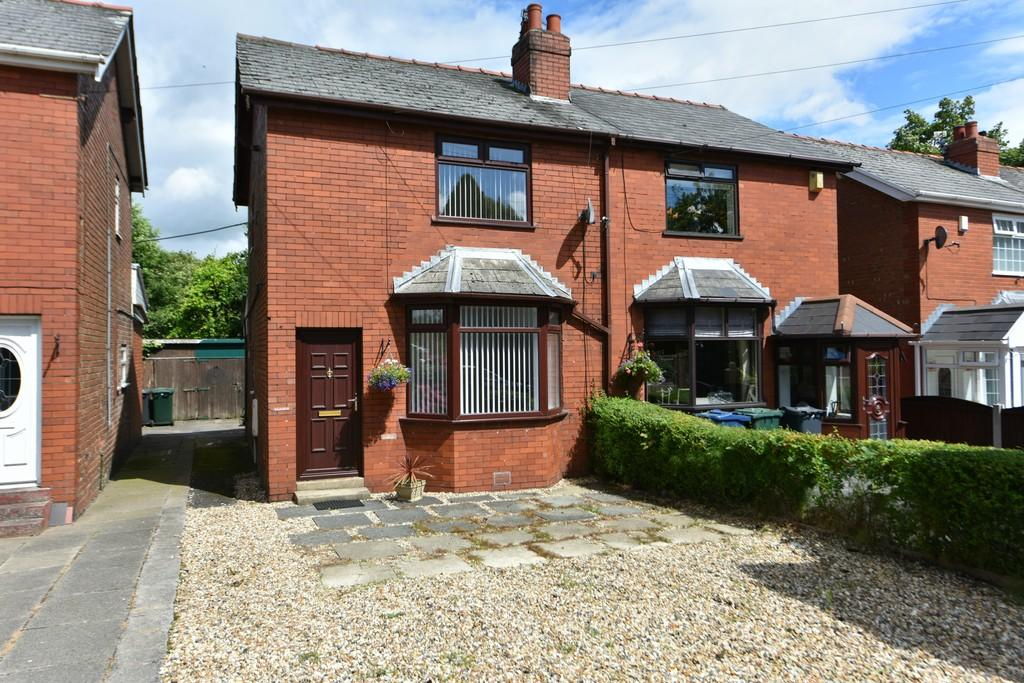 3 Bedrooms Semi Detached House for sale in Dickets Lane, Lathom