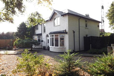 4 bedroom detached house for sale - Woodchurch Road, Bestwood Lodge, Nottingham, NG5