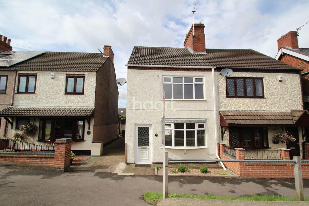 2 Bedrooms Semi Detached House for sale in Mansfield Road, Underwood