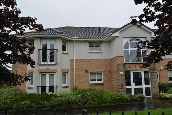 2 Bedrooms Flat for sale in 109 Heather Gardens, Uddingston, Glasgow, G71 5DF