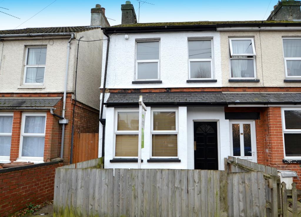 2 Bedrooms End Of Terrace House for sale in Henniker Road, Ipswich, Suffolk