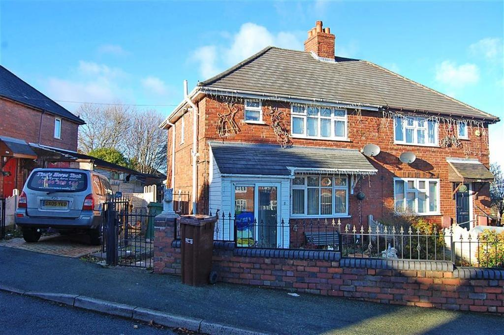 3 Bedrooms Semi Detached House for sale in Pugh Road, Woodcross, Coseley