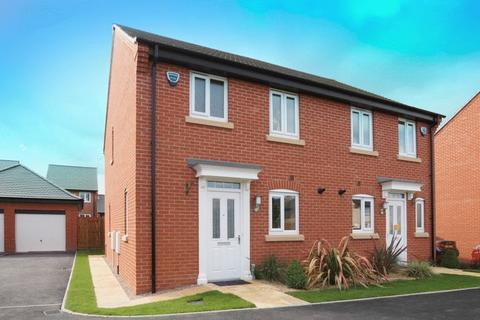 3 bedroom semi-detached house to rent - MEREVALE WAY, STENSON FIELDS