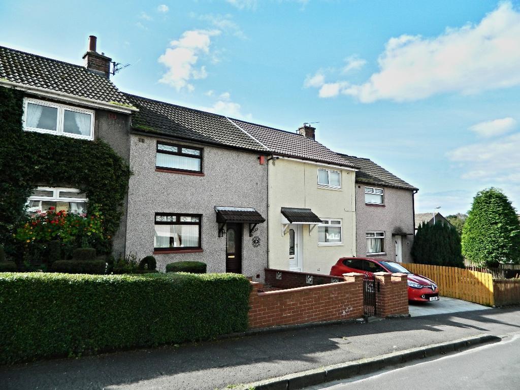 2 Bedrooms Terraced House for sale in Ballochmyle Quadrant, Catrine, Ayrshire, KA5 6PW